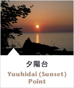Yuuhidai (Sunset) Point